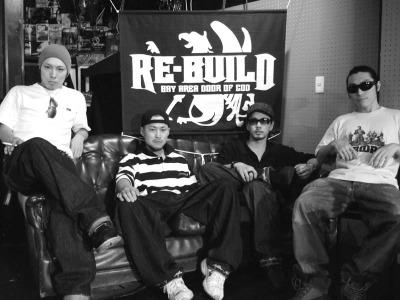 Rebuild_web_2